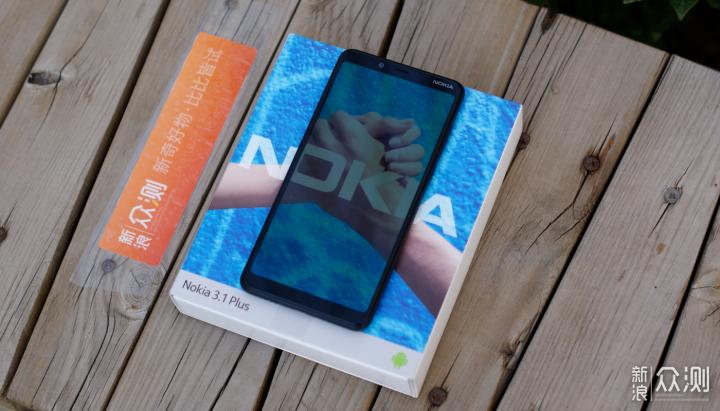情怀经不起太长的等待:Nokia 3.1 Plus手机评述_新浪众测