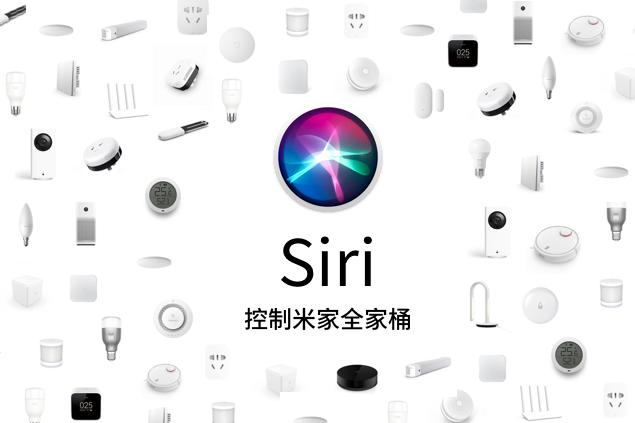 """米家支持iOS""""捷径""""功能,喊一声Siri可唤醒"""