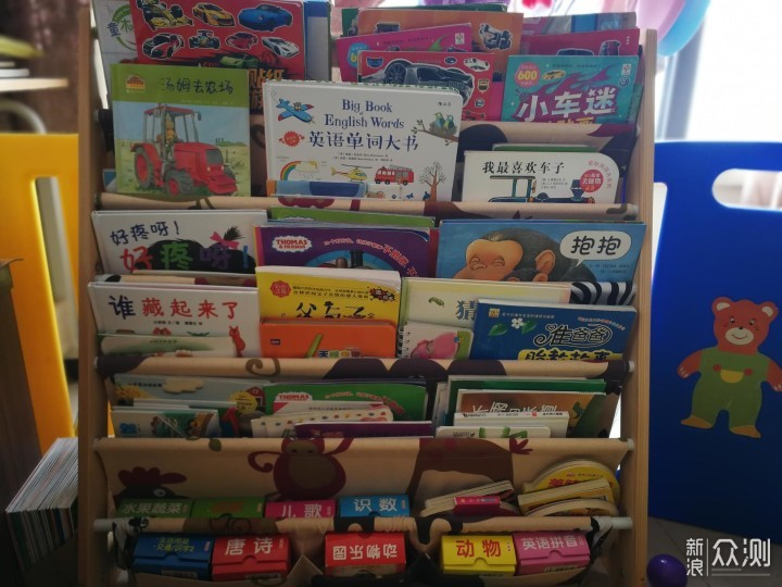 经验分享,两岁宝宝玩具如何选购_新浪众测