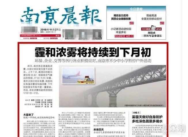2018霾头惜命手册—米家新风机简测_新浪众测