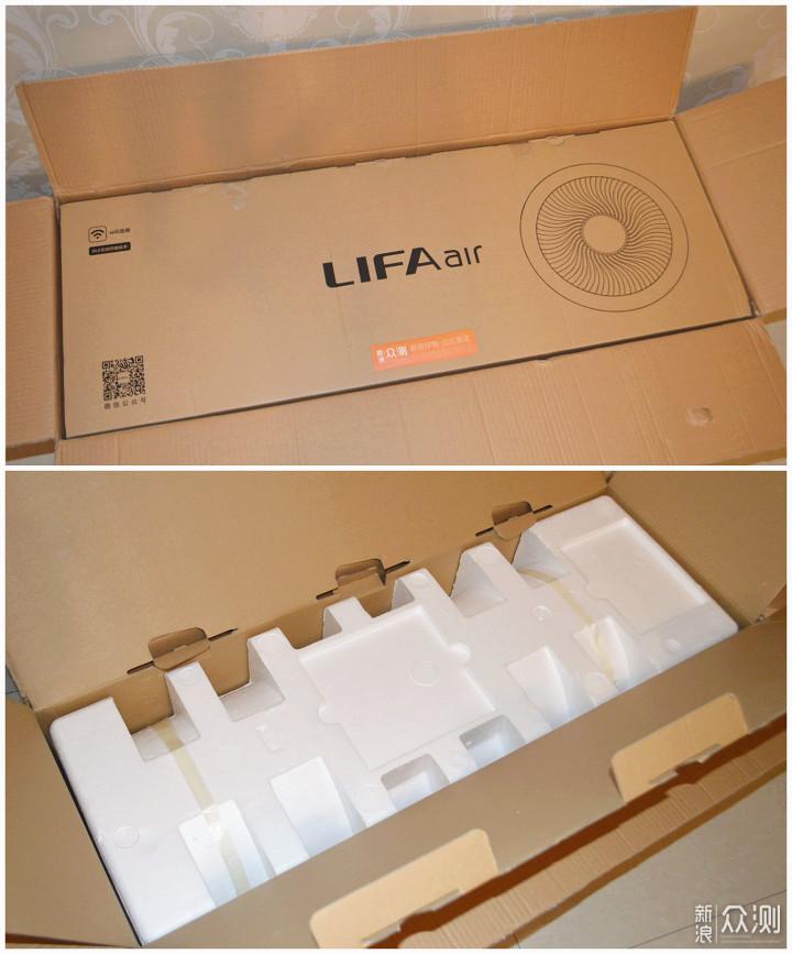 LIFAair LA500E空气净化器_新浪众测