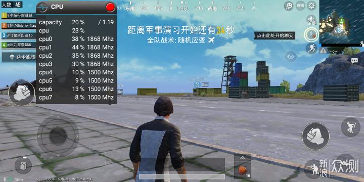 nokia_新浪众测