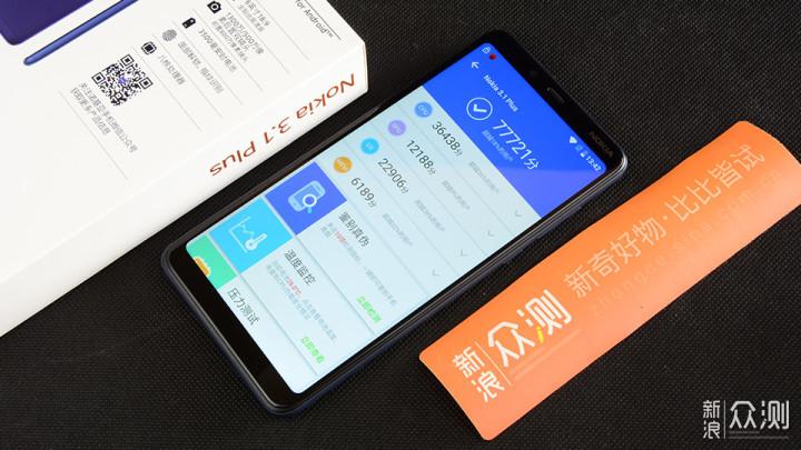 不为情怀买单!简评千元Nokia 3.1 Plus手机!_新浪众测