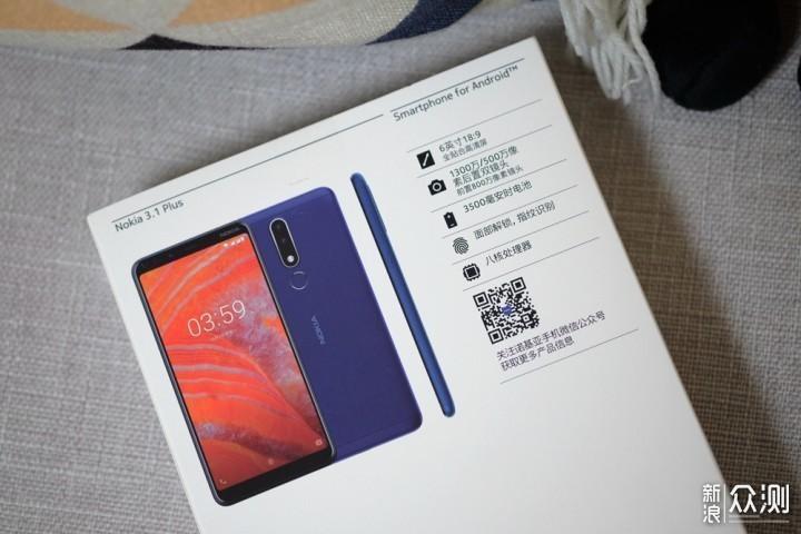 Nokia 3.1 Plus,简单实用,但性价比不高_新浪众测