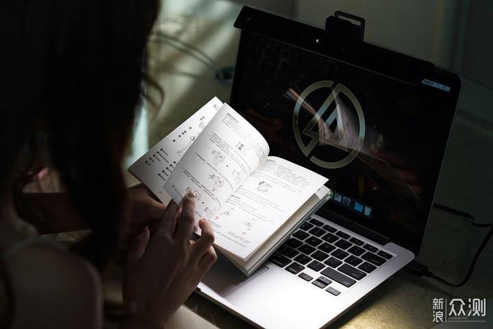 笔记本用户必备护眼神器,ScreenBar Lite挂灯_新浪众测