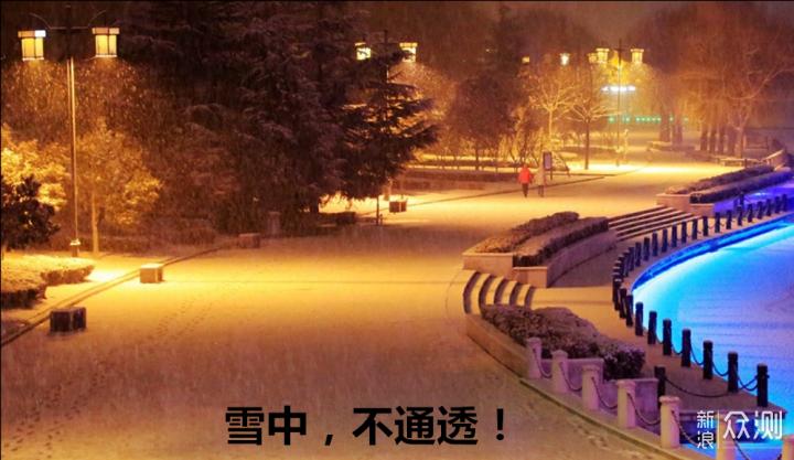 摄影小白拍雪景,我的几个小妙招_新浪众测