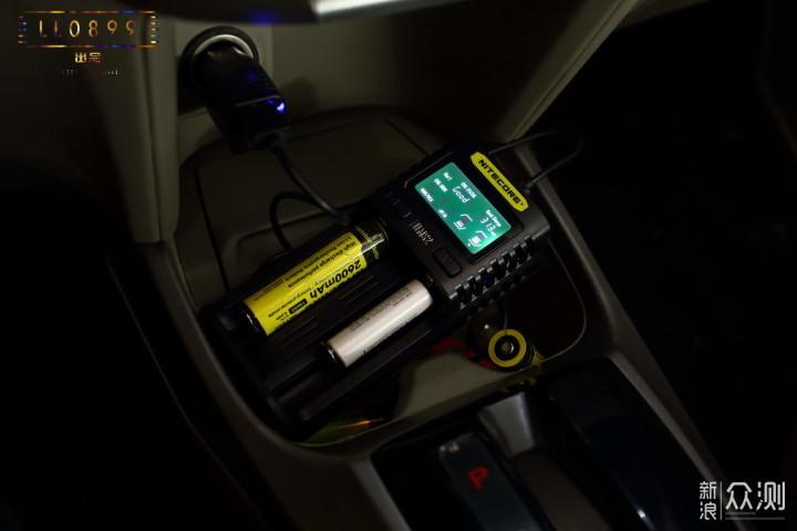 高性能充电器四连发NITECORE充电器UM系列评测_新浪众测