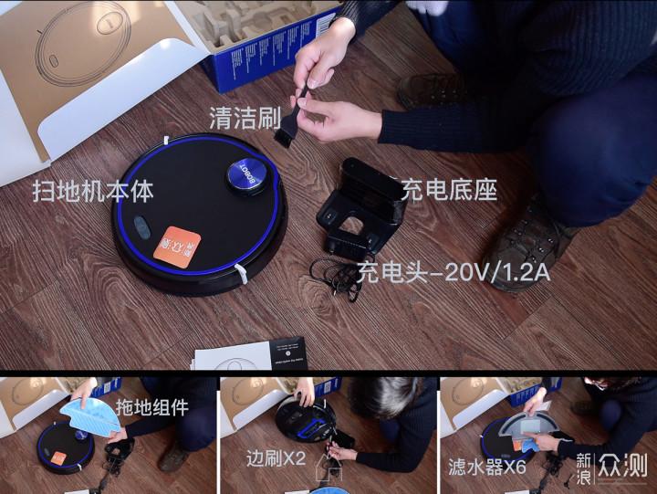 视频评测|全能型选手-BOBOT1030扫地机详测_新浪众测
