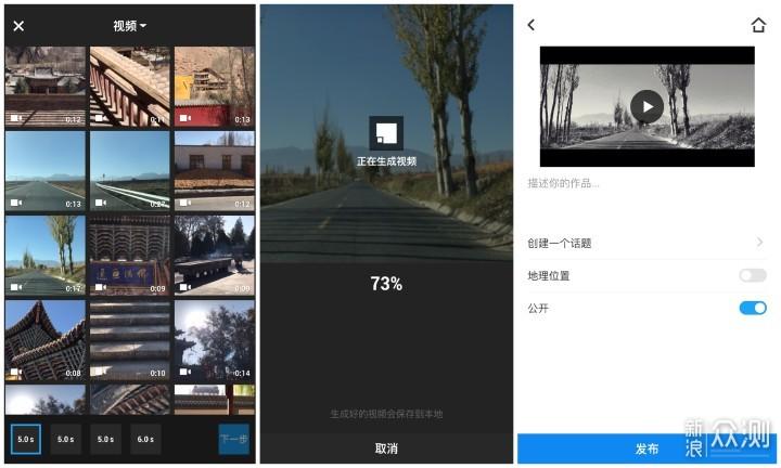 视频掌中宝-大疆灵眸pocket osmo云台初体验_新浪众测