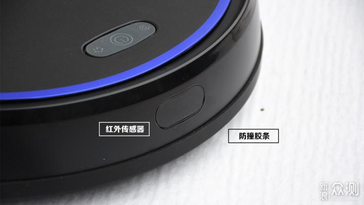 BOBOT扫地机器人体验丨你身边的理想生活家_新浪众测