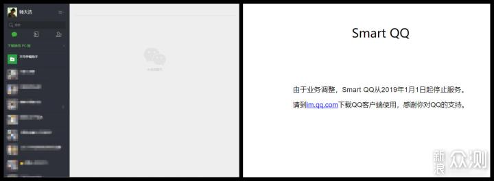QQ宠物后腾讯再关webQQ,一个时代的缓慢落幕_新浪众测