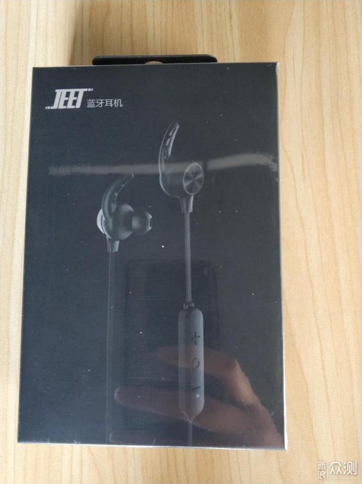 网红耳机JEET W1S是营销产品还是优质产品?_新浪众测