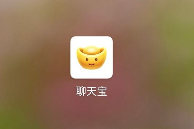 早读|子弹短信更名聊天宝/骁龙855跑分超36万