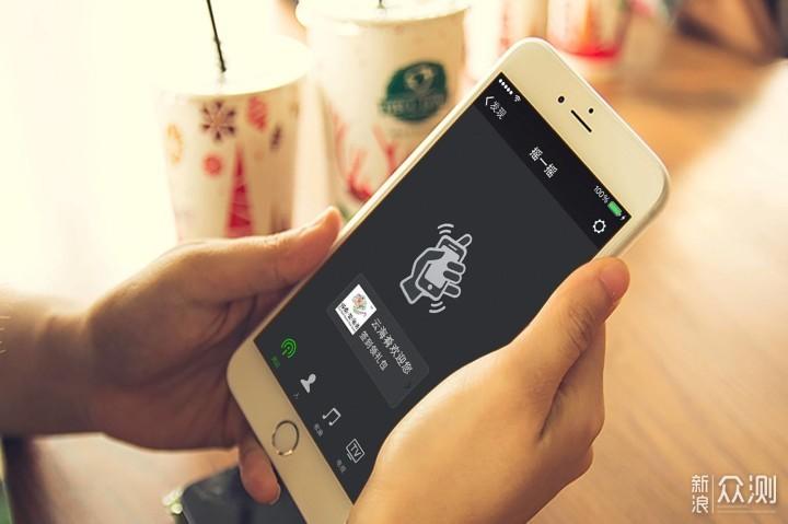 在线2783天,用微信是因为摇一摇!_新浪众测