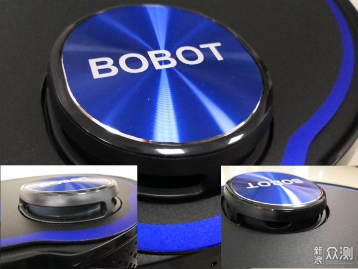 激光导航、全屋智扫—这才是真正的扫地机器人_新浪众测