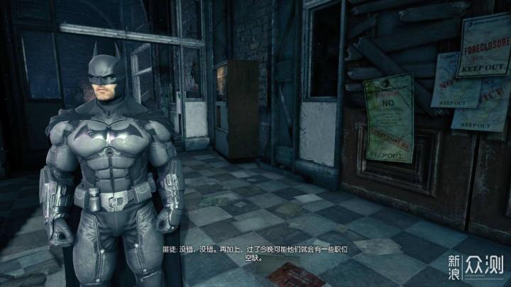 说说那些系列PC游戏中的值得一玩部分(上)_新浪众测