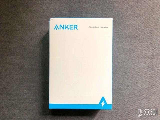 差旅伴侣,解决你电量忧虑—Anker超极充评测_新浪众测