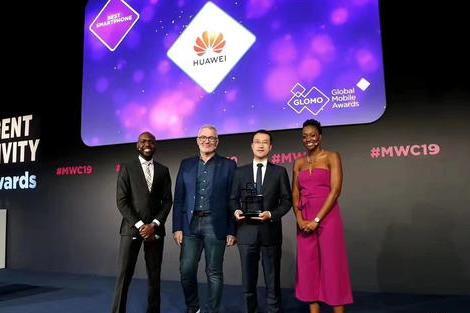 华为MWC首次获奖:Mate 20 Pro成最佳手机