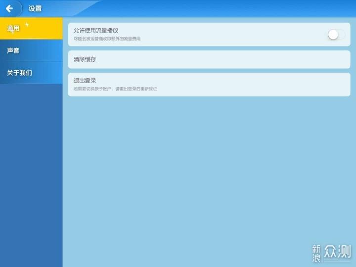 启蒙编程、开启智慧—Noova编程机器人体验_新浪众测