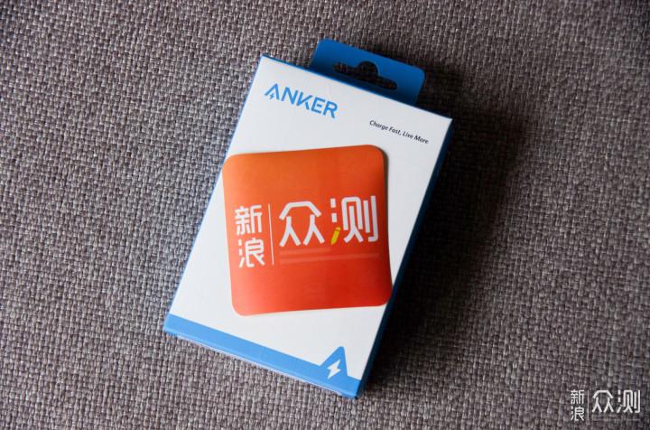 睡前插上电,踏实一整天——ANKER超级充10000_新浪众测
