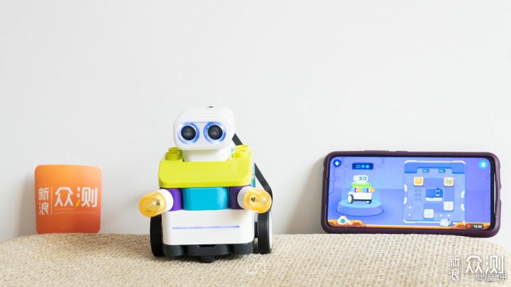 编程启蒙好伙伴-葡萄编程机器人上手详评_新浪众测