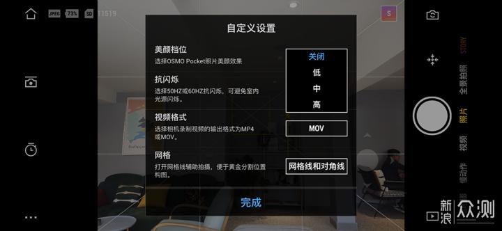 大疆OSMO Pocket春节记录团圆时刻,上手简评_新浪众测