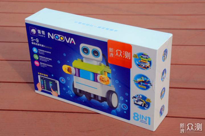 葡萄编程机器人:儿童学编程,启蒙好伙伴_新浪众测