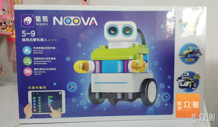 """看""""编程小白""""如何玩转葡萄编程机器人!_新浪众测"""