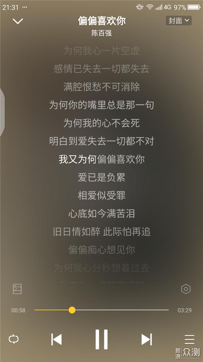 春节送礼拿的出手的礼物:魔浪Q5耳机_新浪众测