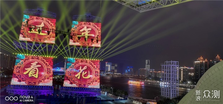 2019广州海心沙灯光秀有来袭,你预约了么_新浪众测