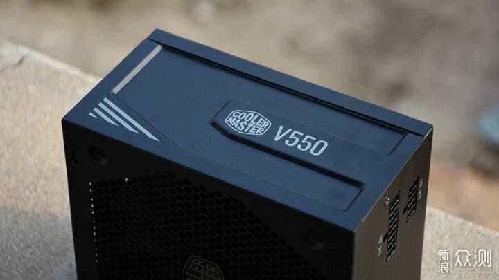 酷冷至尊V550 GOLD电源丨更强劲的动力保障_新浪众测