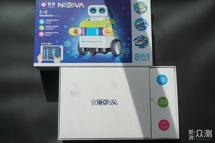 专注孩子玩具,体验满分葡萄—葡萄编程机器人_新浪众测