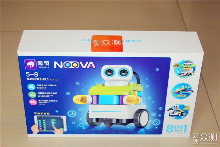 葡萄编程机器人成了我家宝宝的好朋友_新浪众测