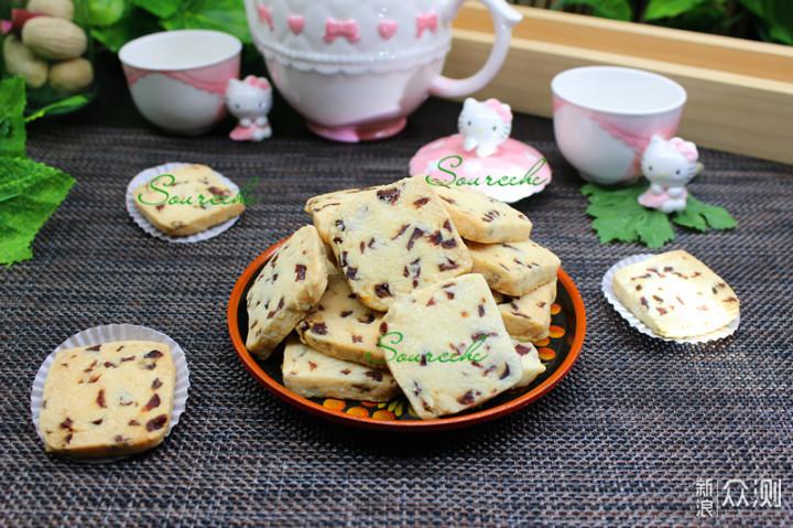 教你做蔓越莓曲奇饼干,零添加,酸甜酥脆_新?#37221;?#27979;