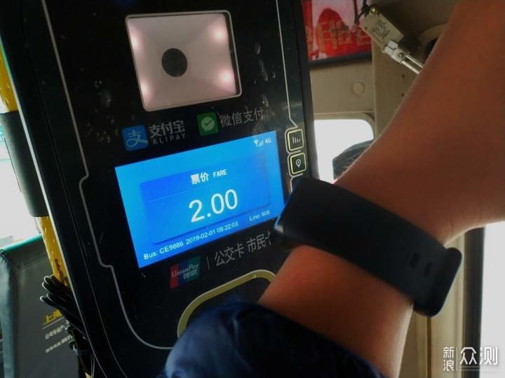 轻松陪护让运动不受限--AMAZFIT米动手环2体验_新浪众测