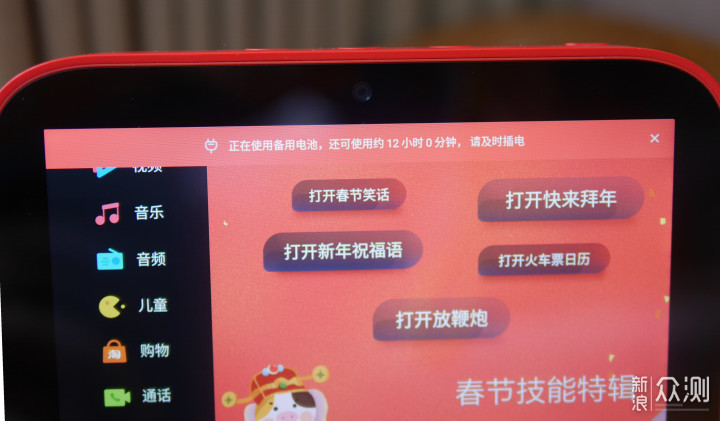 天猫精灵CC(屏幕款)_新浪众测
