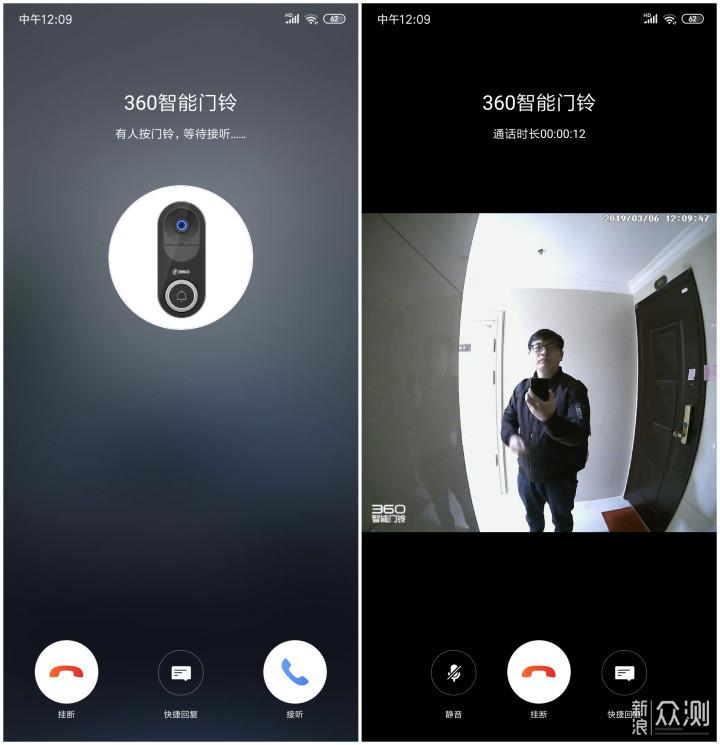 360智能门铃一周体验报告_新浪众测