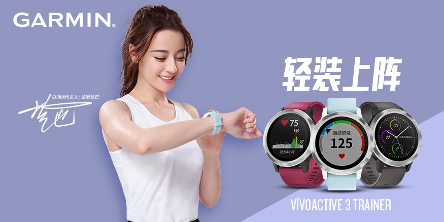 佳明vivoactive 3T运动手表