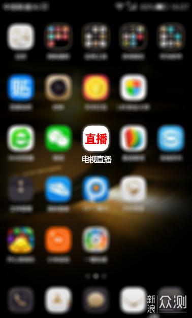 未来的5G APP你觉得会有什么不一样吗_新浪众测