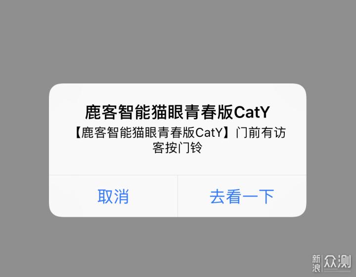 安防好搭档,能和米家联动的鹿客智能猫眼CatY_新浪众测