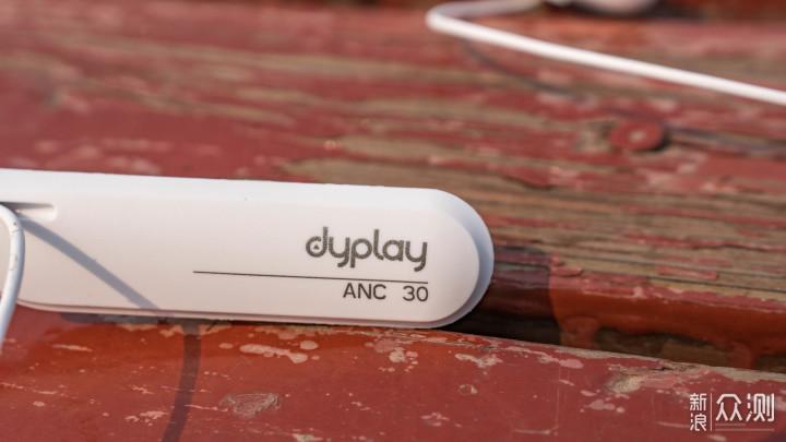 大爱无声,你真的需要一款dypaly降噪耳机_新浪众测