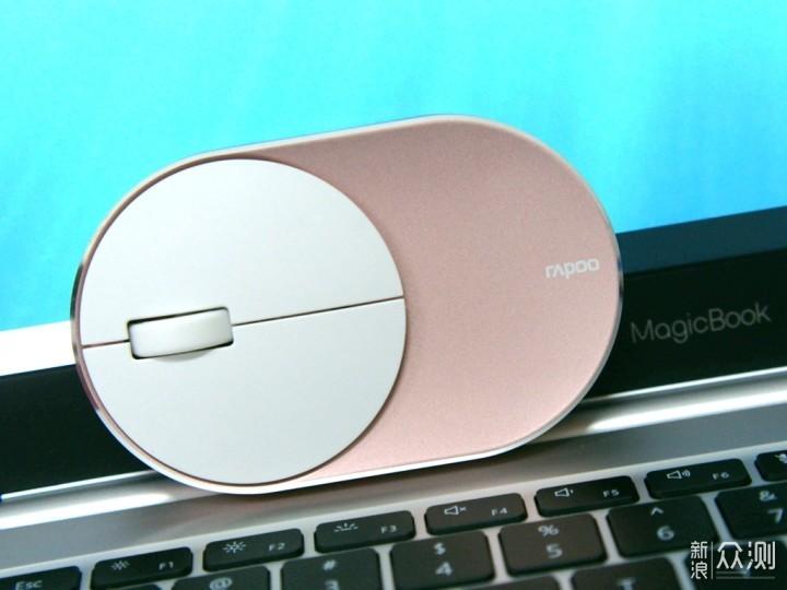 雷柏 M600鼠标:精致小巧 满足日常需求_新浪众测