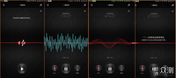 """""""远离噪声""""dyplay主动降噪耳机是否能做到_新浪众测"""