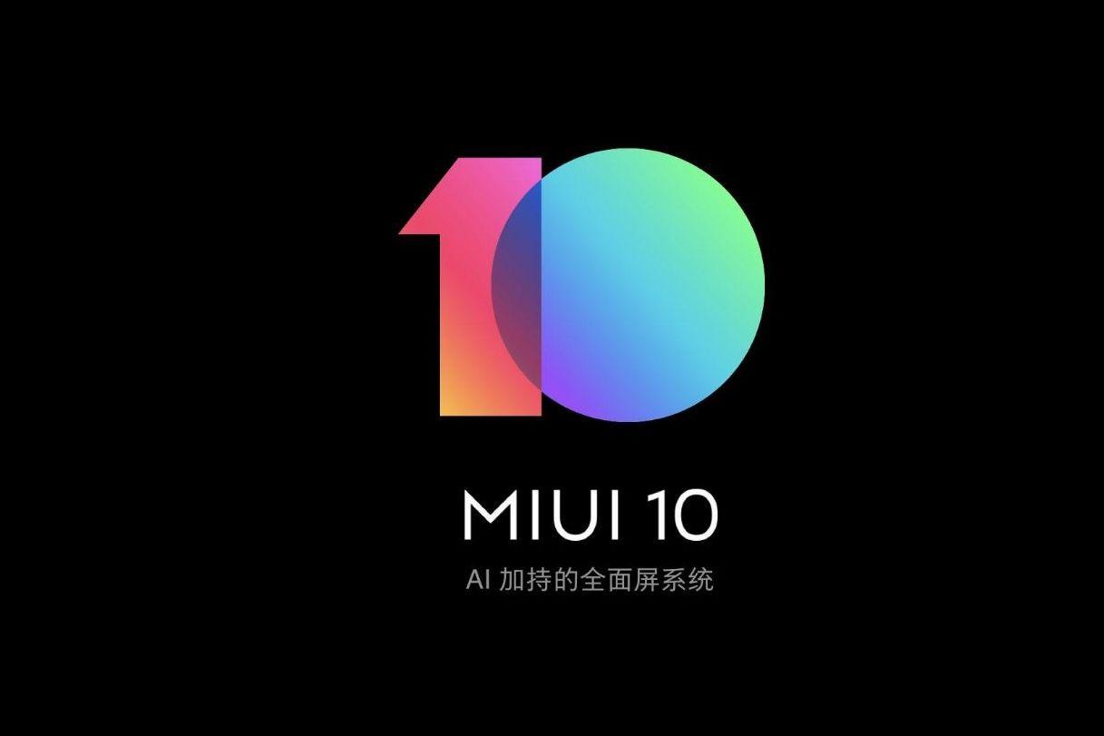 MIUI10广告太烦人?简单几招还手机一片清净