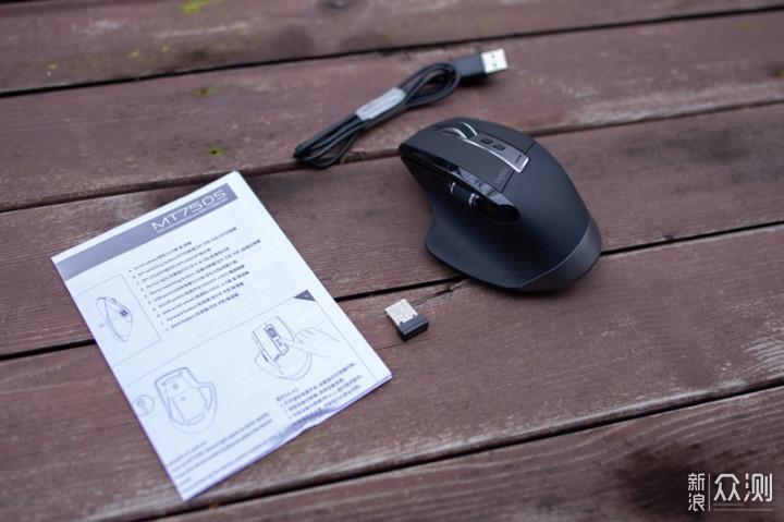 自定义办公功能再进化,雷柏MT750S鼠标体验_新浪众测
