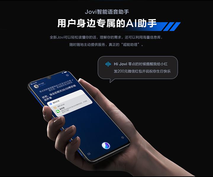 vivo iQOO手机免费试用,评测