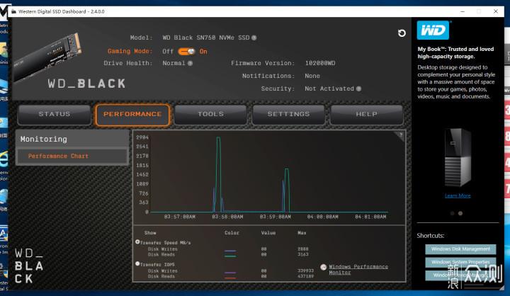 能给游戏提速的WD_BLACK SN750 NVMe SSD_新浪众测