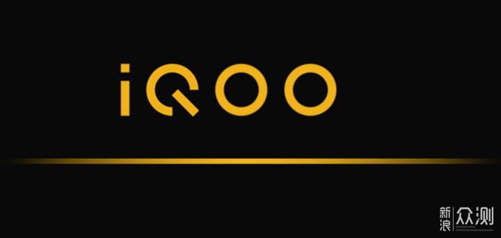 vivo为什么要推出IQOO新品牌手机?_新浪众测