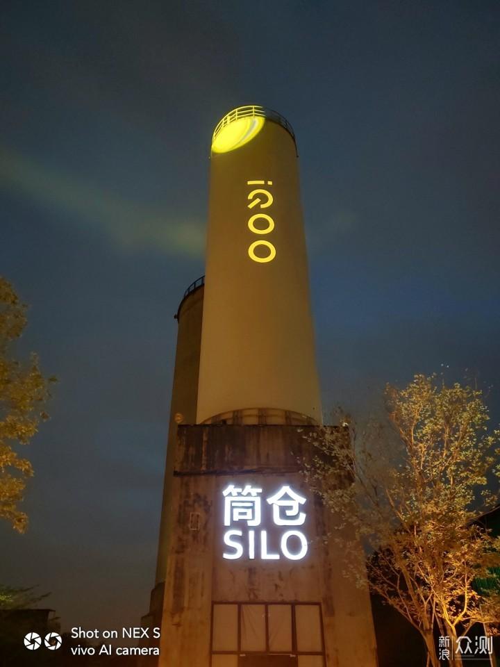 我的第一次:iQOO手机发布会全纪录_新浪众测