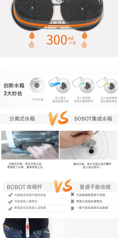 BOBOT无线电动拖地机免费试用,评测